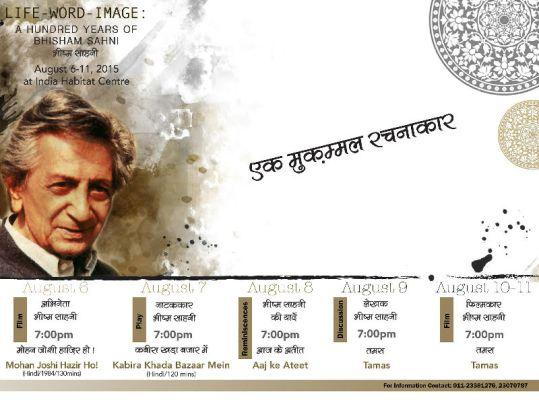 bhishm Sahni