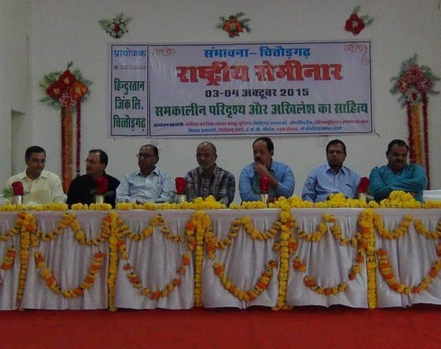 Akhilesh seminar