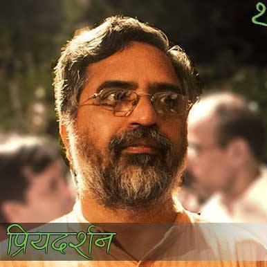 priya darshan